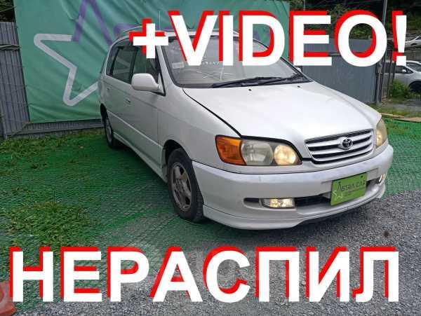 Toyota Ipsum, 2000 год, 265 000 руб.