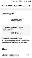 Skoda Superb, 2003 год, 260 000 руб.