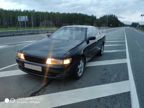 Toyota Chaser, 1995 год, 177 000 руб.