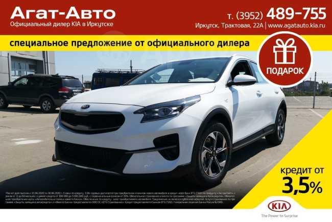 Kia Xceed, 2020 год, 1 679 900 руб.
