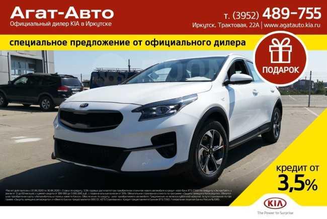 Kia Xceed, 2020 год, 1 939 900 руб.