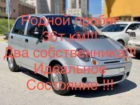 Новосибирск Matiz 2011