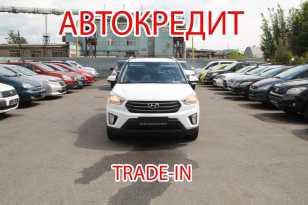 Новокузнецк Hyundai Creta 2016