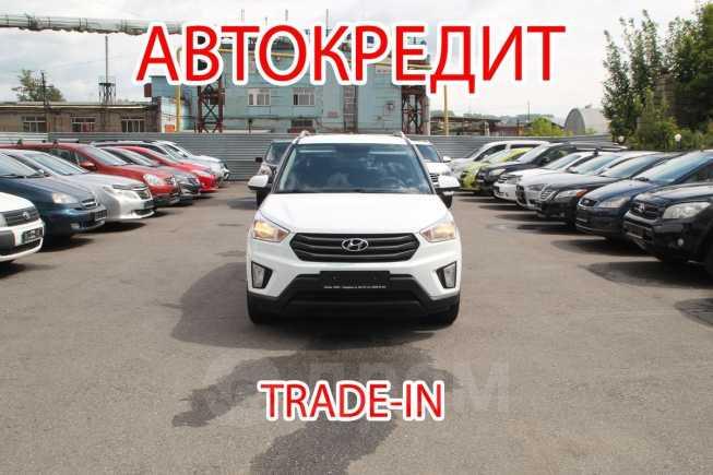 Hyundai Creta, 2016 год, 935 000 руб.