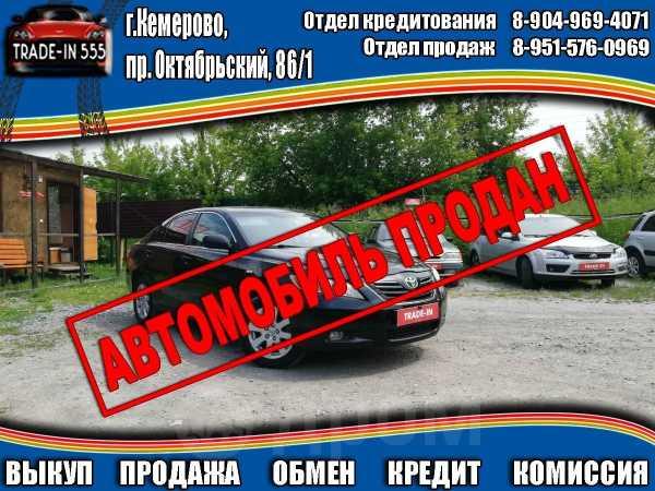 Toyota Camry, 2006 год, 459 000 руб.