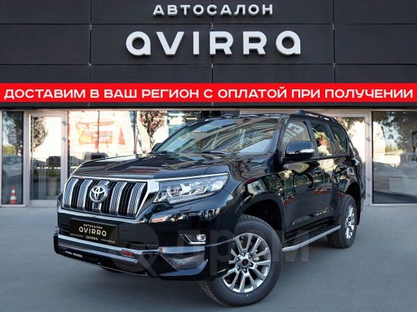 Toyota Land Cruiser Prado, 2020 год, 4 290 000 руб.