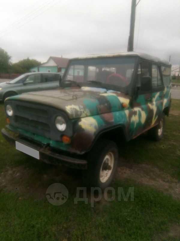 УАЗ 3151, 1995 год, 97 000 руб.