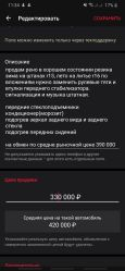 Renault Fluence, 2012 год, 345 000 руб.