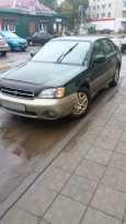 Subaru Legacy B4, 2000 год, 253 000 руб.