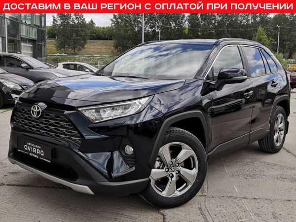 Toyota RAV4, 2020 год, 2 428 500 руб.