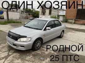 Томск Lancer Cedia 2002