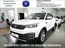 Иркутск CS55 2019