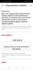 Hyundai Starex, 2007 год, 240 000 руб.