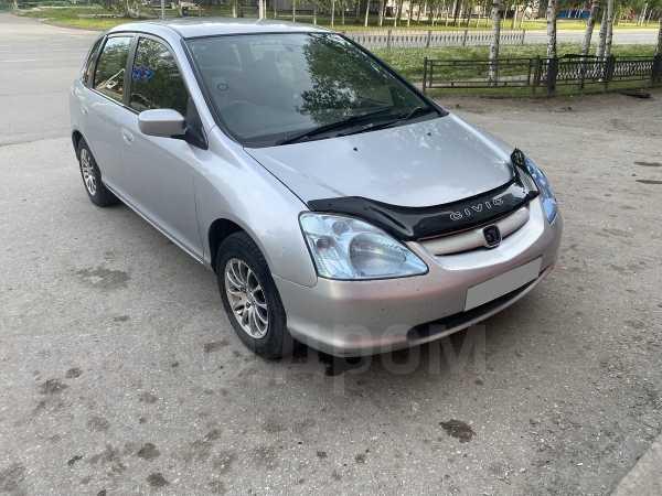 Honda Civic, 2001 год, 205 000 руб.