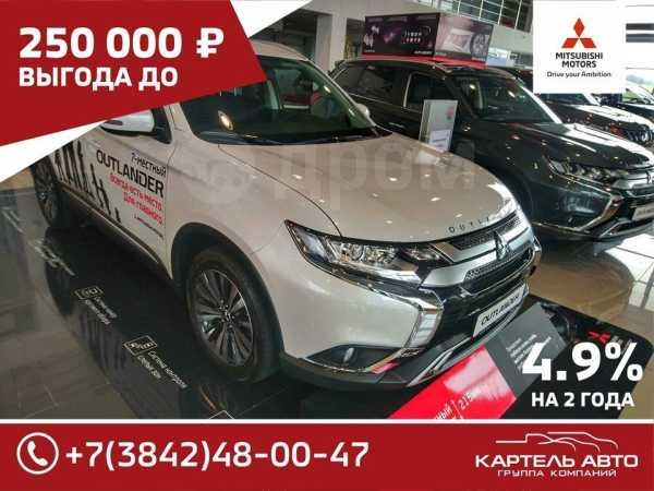 Mitsubishi Outlander, 2020 год, 2 124 000 руб.