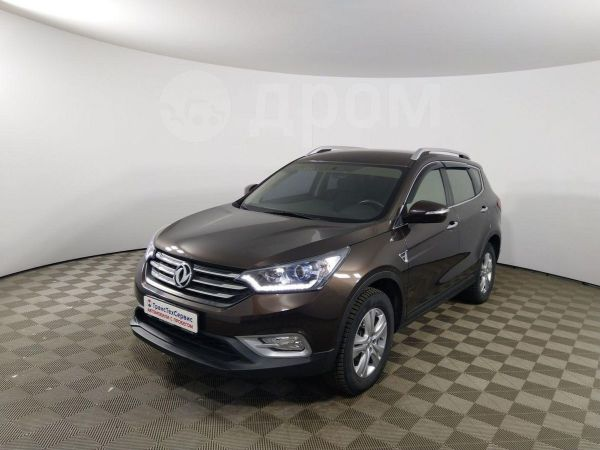 Dongfeng AX7, 2017 год, 790 000 руб.