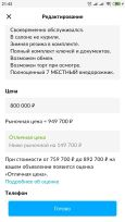 Kia Sorento, 2010 год, 795 000 руб.