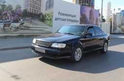 Екатеринбург S6 1995