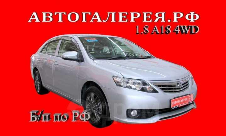 Toyota Allion, 2014 год, 828 000 руб.