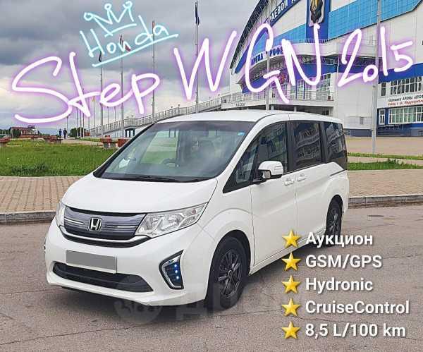Honda Stepwgn, 2015 год, 1 050 000 руб.