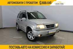 Омск Escudo 1999
