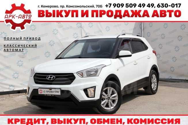 Hyundai Creta, 2016 год, 1 059 000 руб.