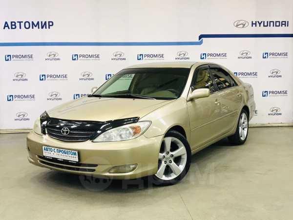 Toyota Camry, 2003 год, 300 000 руб.
