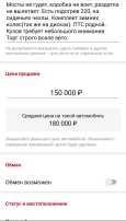Лада 4x4 2131 Нива, 2007 год, 140 000 руб.