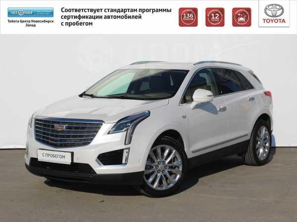 Cadillac XT5, 2016 год, 2 030 000 руб.