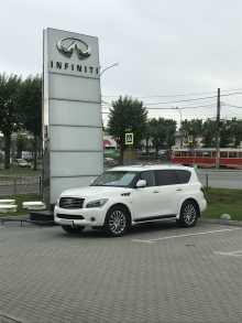 Екатеринбург QX56 2013