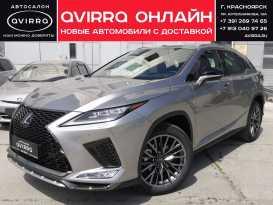 Красноярск RX300 2020