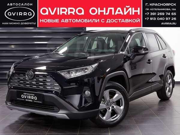 Toyota RAV4, 2020 год, 2 438 500 руб.
