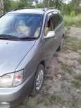 Toyota Gaia, 1999 год, 260 000 руб.