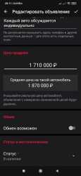 Honda Stepwgn, 2019 год, 1 747 000 руб.