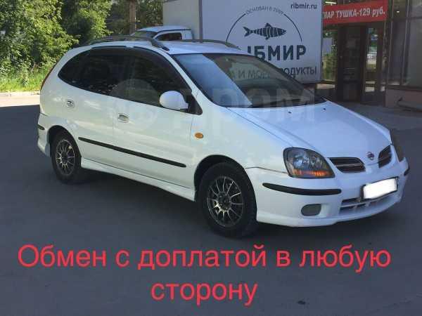 Nissan Tino, 1999 год, 217 000 руб.