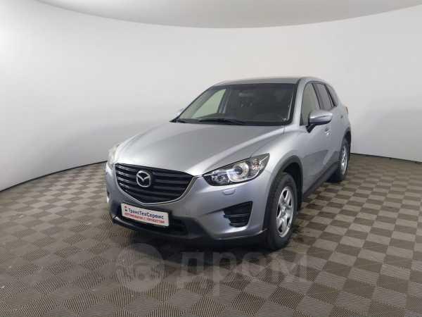 Mazda CX-5, 2015 год, 999 000 руб.
