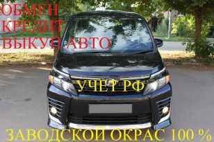Краснодар Voxy 2014