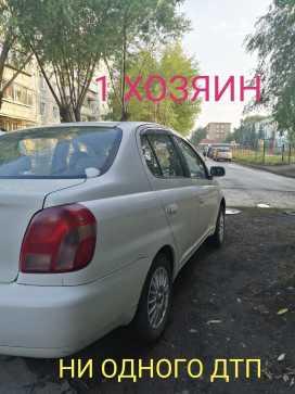 Новосибирск Platz 2000