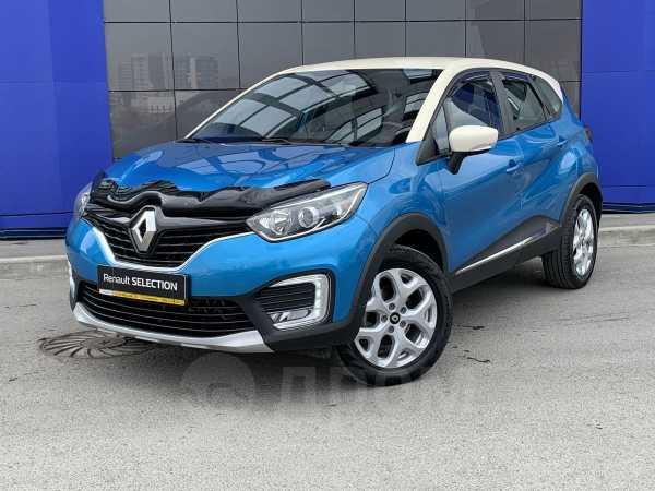 Renault Kaptur, 2016 год, 959 000 руб.