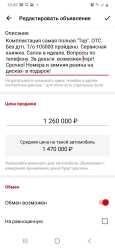 Nissan Pathfinder, 2014 год, 1 250 000 руб.