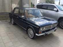 Екатеринбург 2103 1981