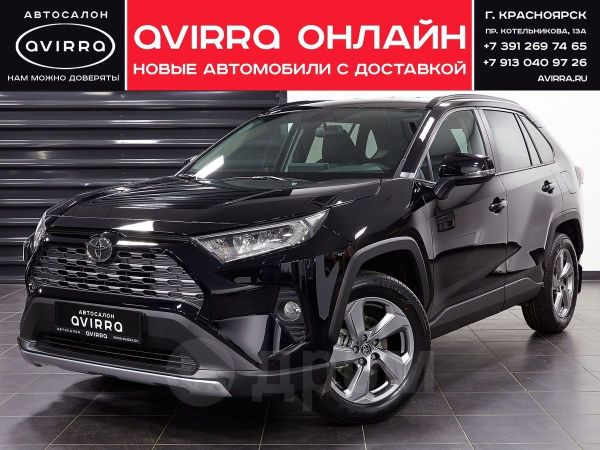 Toyota RAV4, 2020 год, 2 234 500 руб.