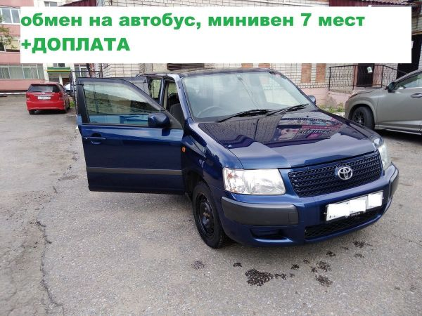 Toyota Succeed, 2011 год, 435 000 руб.