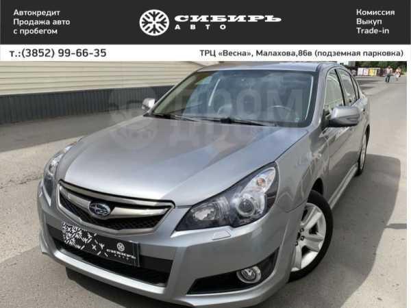 Subaru Legacy, 2010 год, 685 000 руб.