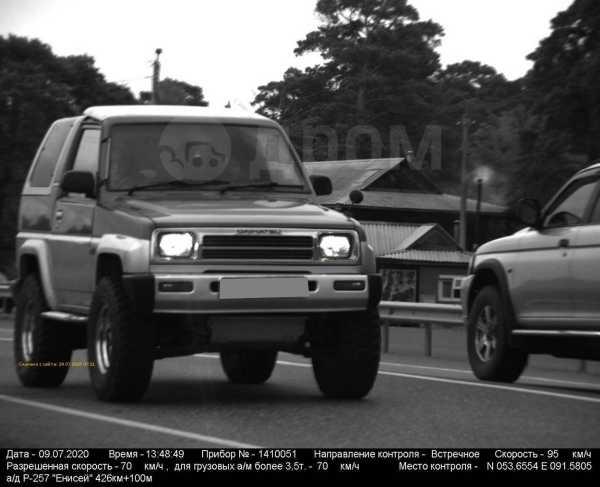 Daihatsu Rocky, 1992 год, 350 000 руб.