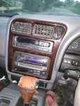 Nissan Serena, 1999 год, 149 000 руб.