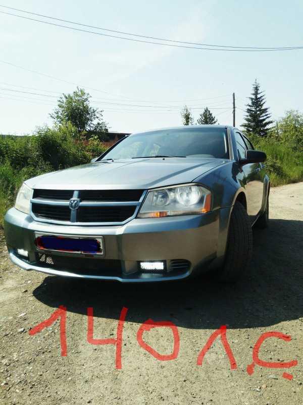 Dodge Avenger, 2007 год, 400 000 руб.