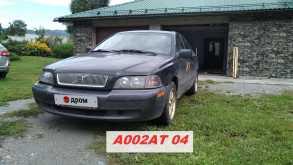 Горно-Алтайск S40 2002