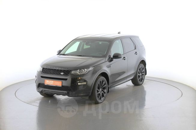 Land Rover Discovery Sport, 2017 год, 2 725 000 руб.