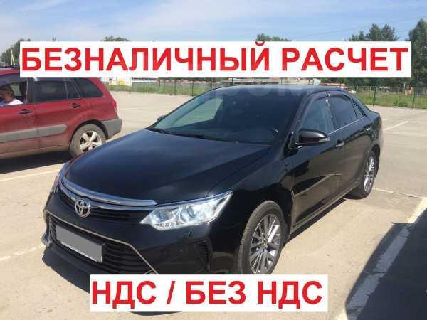 Toyota Camry, 2016 год, 1 490 000 руб.